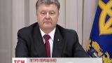 Порошенко представил исполняющего обязанности главы СБУ Василия Грицака