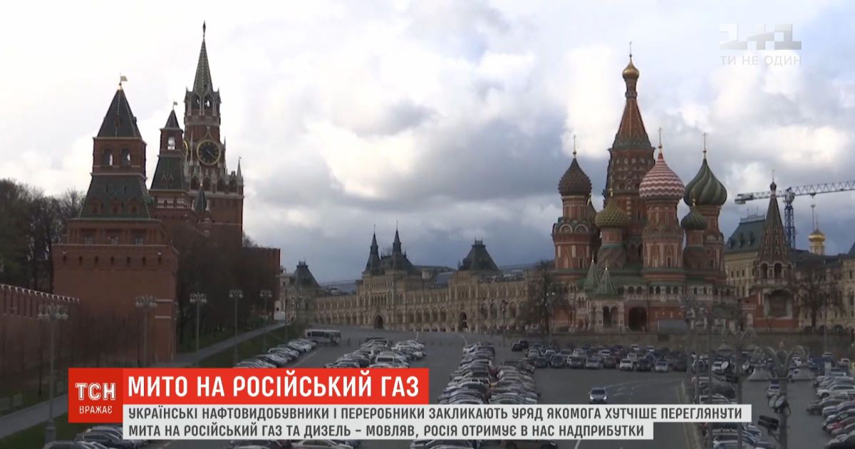 Украинские нефтедобытчики требуют пересмотреть судьбу новых пошлин для импортируемого из России дизеля