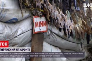 Новини з фронту: поблизу Луганського український військовий зазнав поранень під час обстрілу