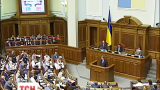 Ежегодное послание Президента Украины Петра Порошенко к ВР