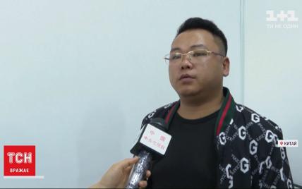 У Китаї подружжя відшукало свого сина через 26 років після викрадення