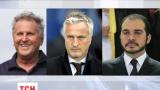 Стали известны кандидаты на пост президента ФИФА
