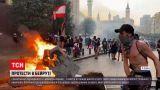 Новини світу: річниця протесту – у Бейруті тисячі людей зібрались на протест під парламентом