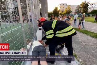 Новини України: у Черкасах хлопчик намагався пролізти на футбольне поле і застряг у паркані