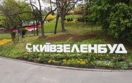 """Прокуратура проводить обшуки в """"Київзеленбуді"""": комунальників підозрюють в ухиленні від податків"""