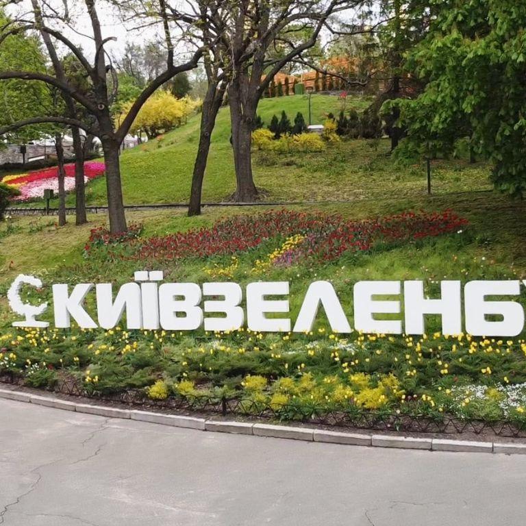 """Прокуратура проводит обыски в """"Киевзеленстрое"""": коммунальщиков подозревают в уклонении от налогов"""