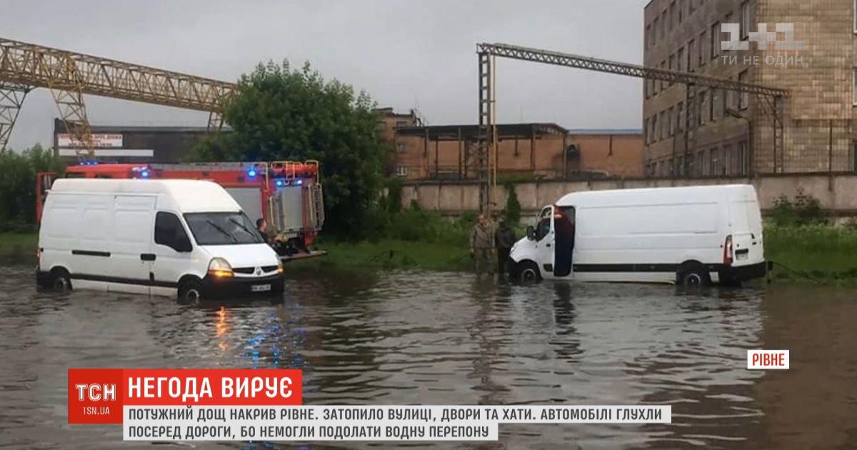 Из-за мощного ливня в Ровно затопило улицы, дворы и дома