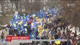 У центрі столиці представник націоналістичних сил влаштували Марш гідності
