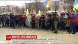 У Харкові згадують загиблих у теракті, який стався два роки тому біля Палацу спорту
