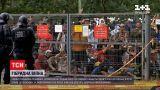 Новини світу: Литва дозволила прикордонникам скористатися силою у боротьбі з нелегальними мігрантами
