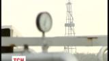 Российский Газпром хочет содрать с Украины восемь миллиардов долларов