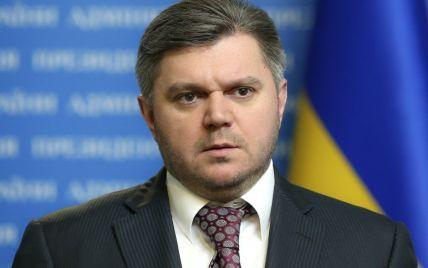 Інтерпол зняв з розшуку міністра часів Януковича