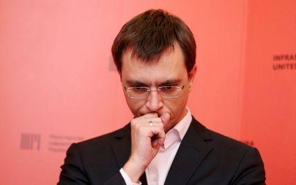 """""""Зникає щонайменше 15 мільярдів гривень"""". Омелян розповів про розкрадання грошей """"Укрзалізниці"""""""