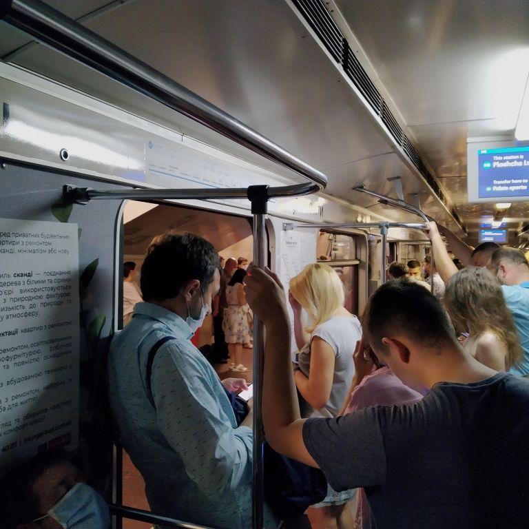 У Києві зупинено рух метро: що сталося