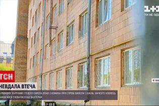 Новини України: у Рівному студент-сирота зірвався з третього поверху гуртожитку і загинув