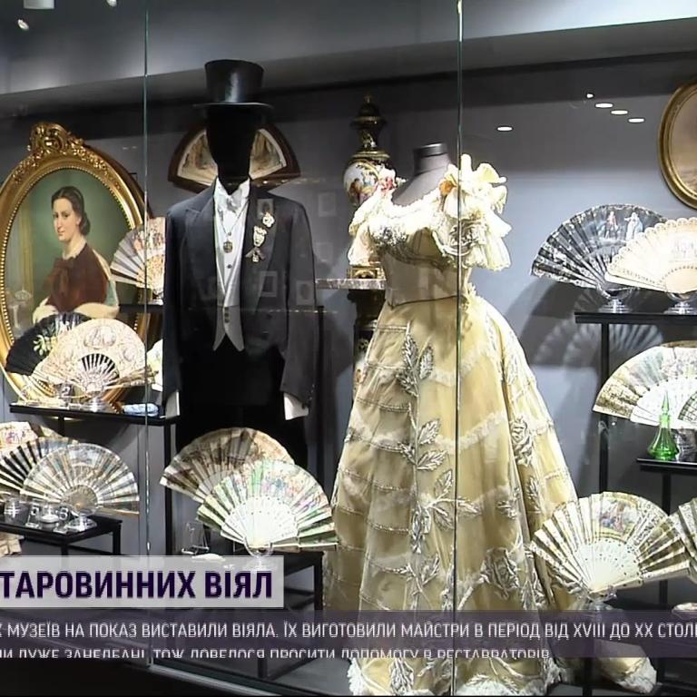 С бивнем слона и с сусальным золотом: в Киеве открыли выставку старинных вееров