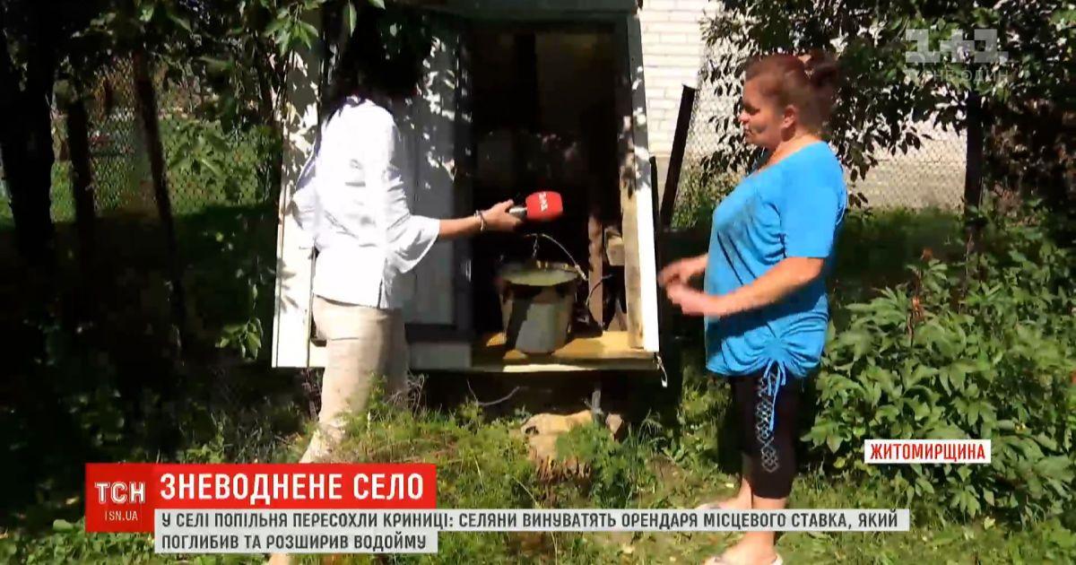 В Житомирской области селяне винят арендатора пруда в обезвоживании колодцев