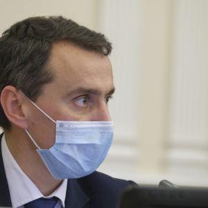 У МОЗ сказали, коли в Україні можуть впровадити сертифікат про вакцинацію від COVID-19