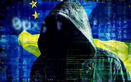 """""""Русский мир"""" воює за Східну Європу: хакери дізналися, як Росія створює свою """"армію"""" агентів"""