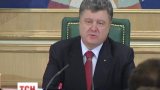15 січня в Україні оголошено День жалоби