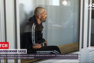 Новости Украины: харьковский суд избрал меру пресечения мужчине, который бросил гранату в подростков