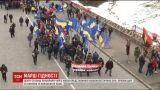Через марш націоналістів урядовий квартал у Києві затягнуло димом