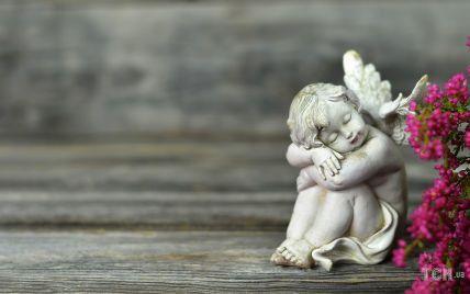 День ангела 28 липня: кого сьогодні вітати з іменинами