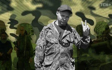 """Контррозвідка СБУвикрила військового РФ """"Ректора"""", який тренував терористів """"ДНР"""" та влаштував бійню у Мар'їнці"""