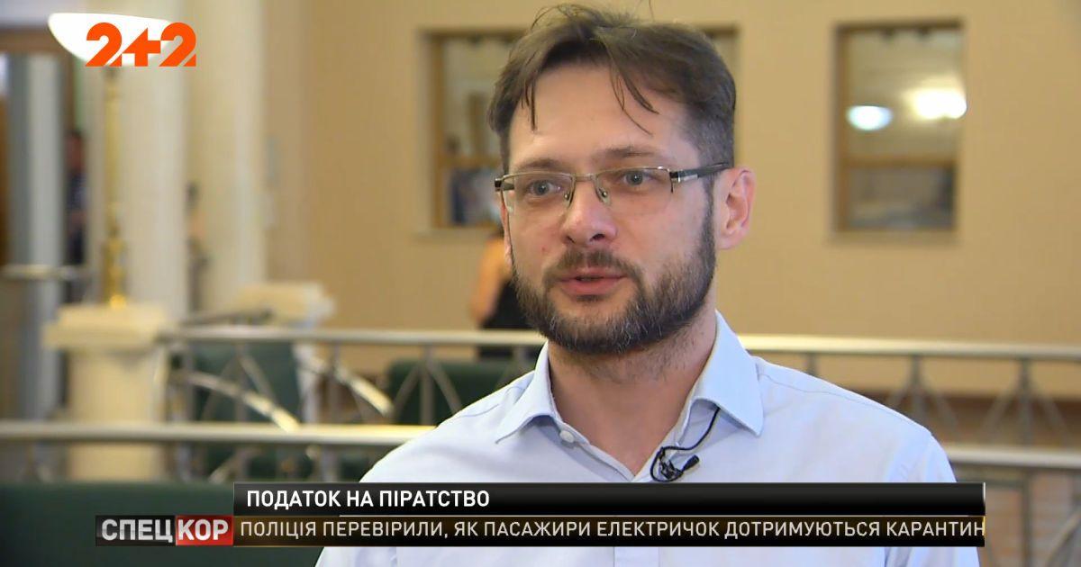 В Украине внедряют налог на пиратство