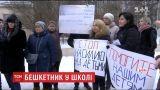 У Дніпрі цілий клас оголосив страйк проти 7-річного хлопчика