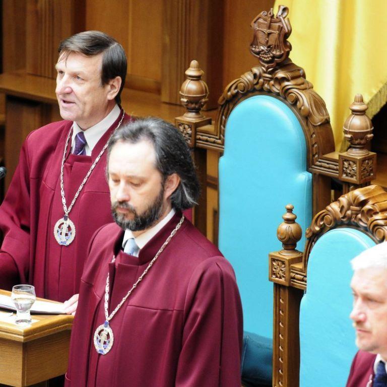 КС определил, когда будут окончательно приниматься изменения в Конституцию