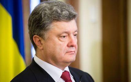 Порошенко запропонував Раді скасувати недоторканність депутатів і суддів