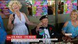 Австралієць, якому виповнилося сто років, здійснив мрію молодості