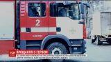 Під звуки сирени пожежних машин попрощалися з Дмитром Тритейкіним