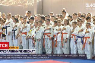 Новини України: у столиці відбувся чемпіонат із рукопашного бою серед юніорів