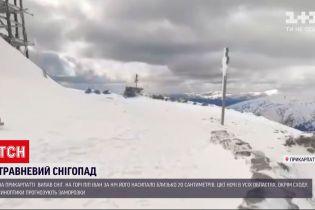 Новости Украины: на Прикарпатье снова выпал снег