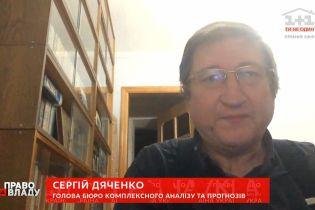 Зеленая энергетика со временем начнет выталкивать атомную с баланса - Дяченко