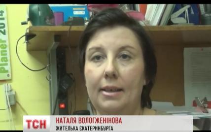 """Росіянку, яка поширювала українські новини в соцмережах, слідчий комітет РФ записав у """"Правий сектор"""""""