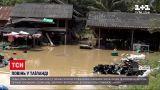 Новости мира: в Таиланде случилось сильное наводнение за тропического шторма