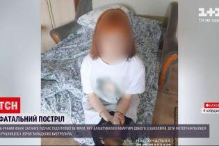 Новини України: в Бучі через фото у соцмережі школярка застрелила свого 16-річного товариша