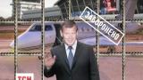 Клюев пытался вылететь из Киева в Вену
