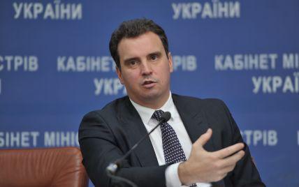 Абромавичус рассказал, когда в Украине стартует приватизация