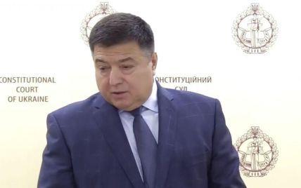 Невинний за обома протоколами: проти Тупицького закрили справи за конфлікт інтересів і декларацію