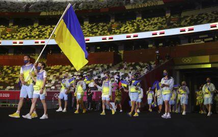 Пішов на рекламу: російський телеканал не показав вихід збірної України на відкритті Олімпіади-2020