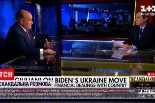 Новини світу: CNN оприлюднив запис телефонної розмови Єрмака, Волкера та Джуліані