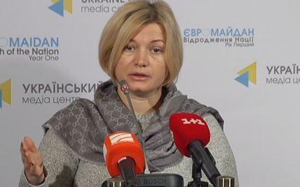 До конца недели из плена боевиков освободят 10 украинских героев - Геращенко
