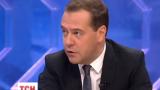 Медведєв назвав Україну потенційним військовим противником своєї країни.