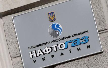 """В """"Нафтогазе"""" прогнозируют банкротство компании в случае проигрыша """"Газпрому"""" в Стокгольмском арбитраже"""