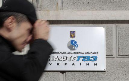 """""""Нафтогаз"""" оспаривает разрешение Еврокомиссии о наращивании газовых потоков РФ в обход Украины"""