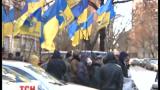 Біля генпрокуратури почався пікет до дня народженя В'ячеслава Чорновола